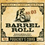 Hangar 24 Barrel Roll No. 03: Pugachev's Cobra