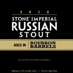 Stone Issues Voluntary Recall on Stone Imperial Russian Stout Aged in Bourbon Barrels