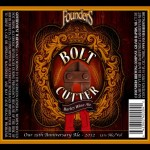 Founders 15th Anniversary Bolt Cutter Barley Wine