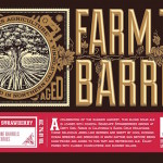 Almanac Beer Company – Farmer's Reserve Strawberry & Valencia Gold Debut
