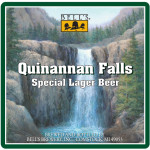 Bell's Quinannan Falls Special Lager Cans, Coming This June