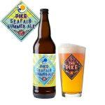 Pike Brewing & Seafair Brew Seafair Summer Ale
