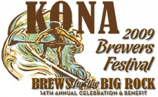 Kona Brewers Festival 09