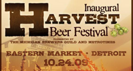 Michigan Brewers Guild - Inaugural Harvest Festival 2009