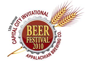 Capital City Invitational Beer Festival