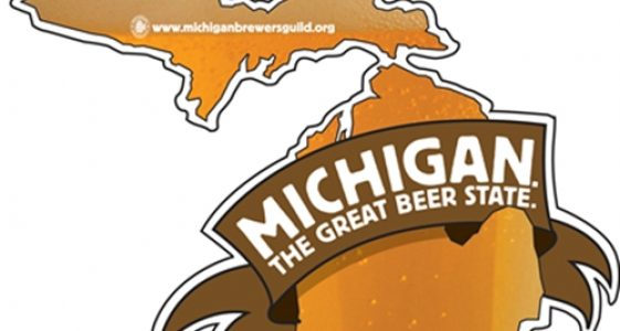 13th Annual Michigan Brewers Guild Summer Beer Festival