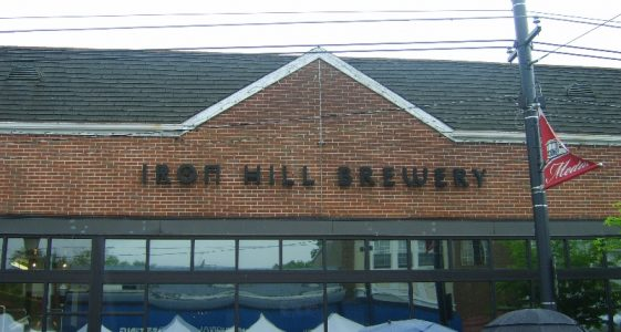 Iron Hill Craft Brewers' Festival - Recap and Pics