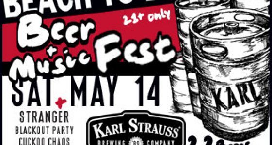 Karl Strauss 8th Annual Beach To Brewery Beer & Music Fest
