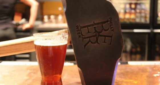 Philly Beer Week - Hammer Of Glory #HOG