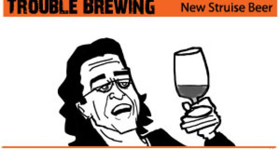 Trouble Brewing - New Struise Beer (small)