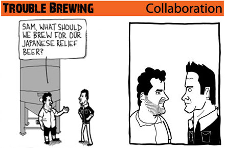 Trouble Brewing - Collaboration