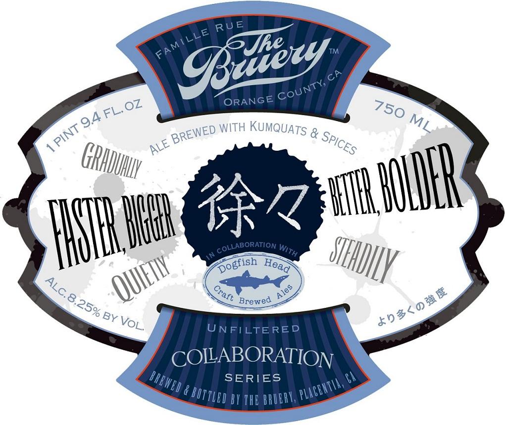 The Bruery/Dogfish Head Faster, Bigger, Better, Bolder