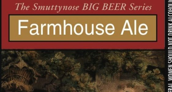 Smuttynose farmhouse