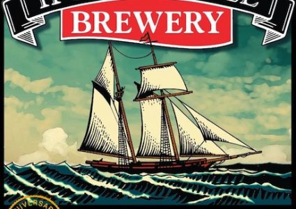 Ipswich 21st Annvierary Imperial Black Ale