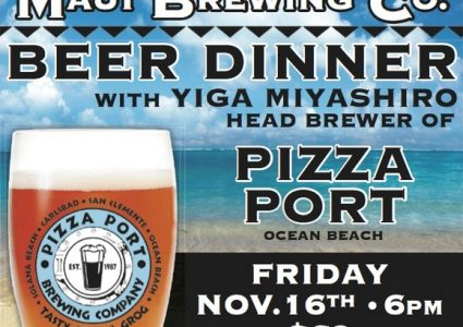 Pizza Port Beer Dinner At Maui Brewing Co