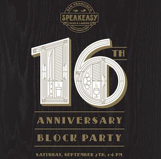 Speakeasy 16th Block Party