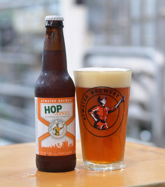 Atwater HopAppeal IPA
