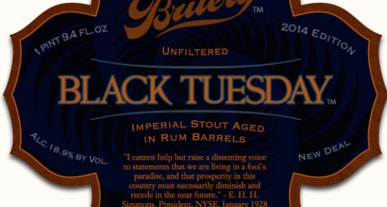 The Bruery Rum Barrel Aged Black Tuesday
