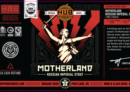 HUB Motherland Russian Imperial Stout