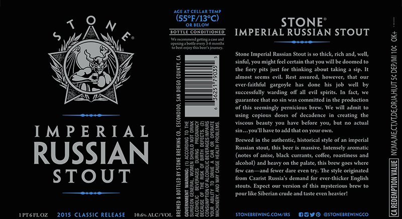 Stone 2015 Imperial Russian Stout