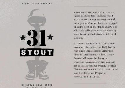 Bayou Teche - 31 Stout