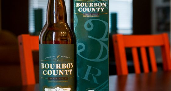 Goose Island Beer Co. - Rare Bourbon County Brand Stout (2010) - Small