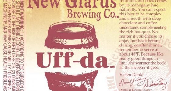 New Glarus Uff-Da Bock 2016 Label