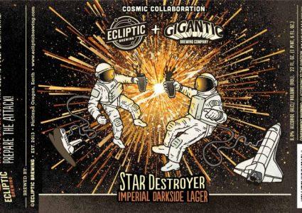 Ecliptic + Gigantic - Star Destroyer (label)