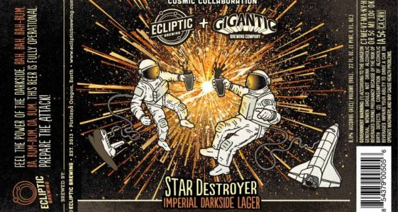 Ecliptic + Gigantic - Star Destroyer (label)