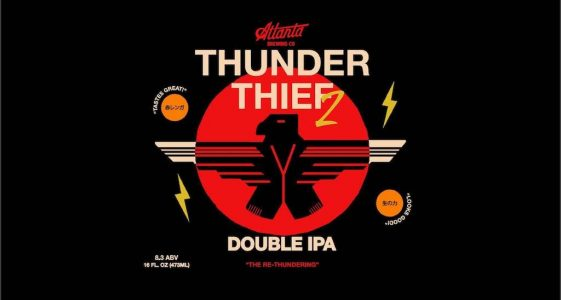 Atlanta Thunder Thief