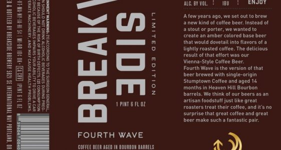Breakside Brewery Fourth Wave