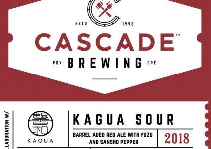 Cascade Kagua