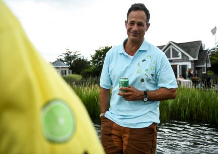 Dogfish Head Rowing Blazers