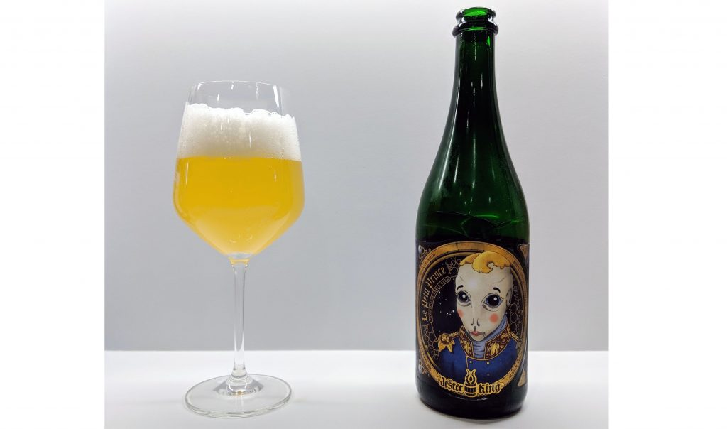 Reviewed: Jester King Le Petit Prince