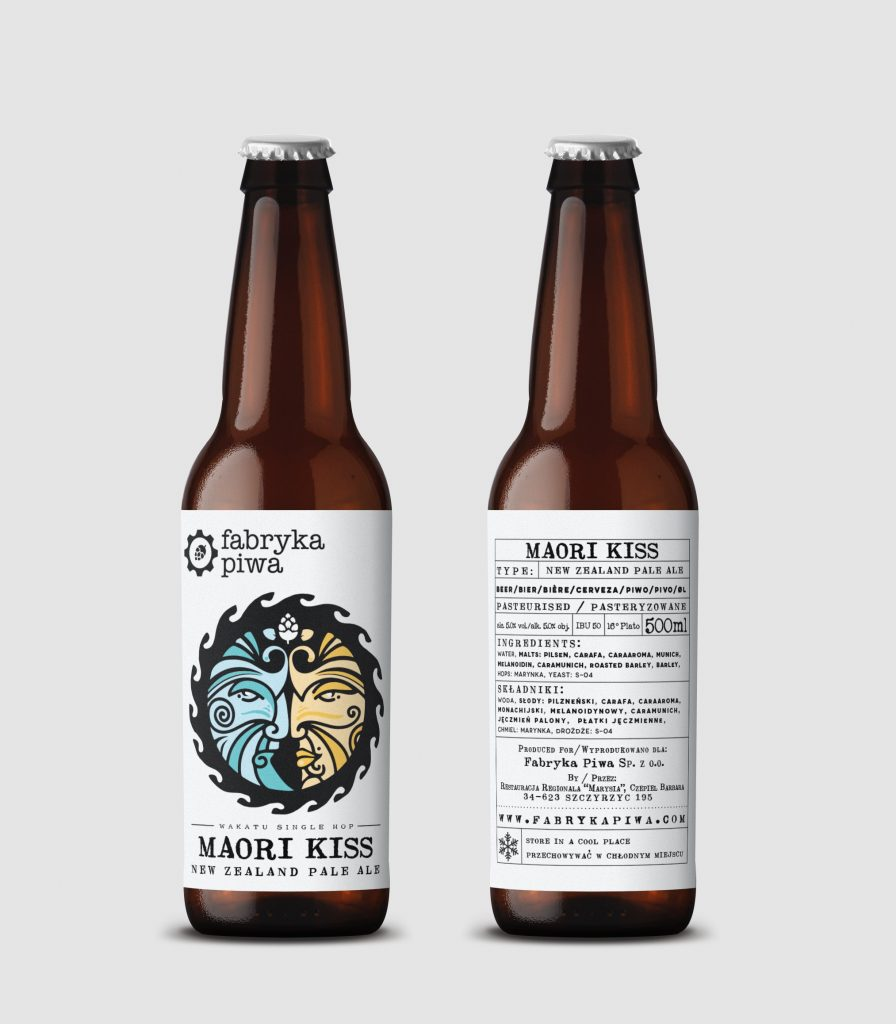 Brown Bottle Beer Logo