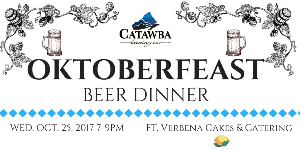 Catawba Brewing OktoberFeast