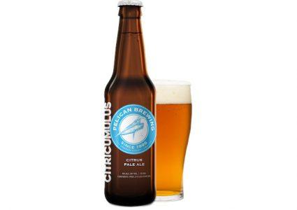 Pelican Citricumulus Bottle