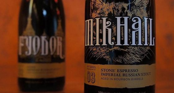 Stone Small Batch Series