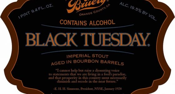 The Bruery Black Tuesday 2017