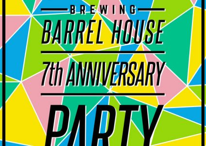 Cascade Brewing Barrel House 7th anniversary